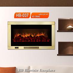 شومینه | شومینه برقی زمینی| شومینه زمینی طلایی|اچ بی 037 | HB fireplace | HB electric fireplace |
