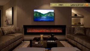شومینه برقی ال سی دی در دکوراسیون نشیمن نصب در زیر تلوزیون