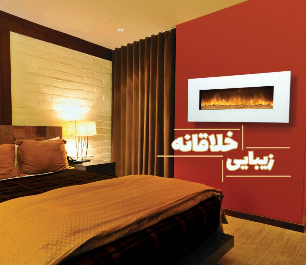 شومینه برقی با فریم سفید در دکوراسیون اتاق خواب قرمز